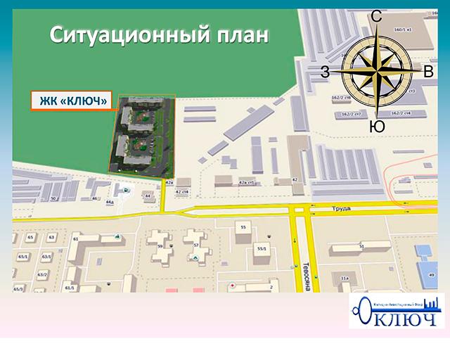 Программа 2017-2018 г.