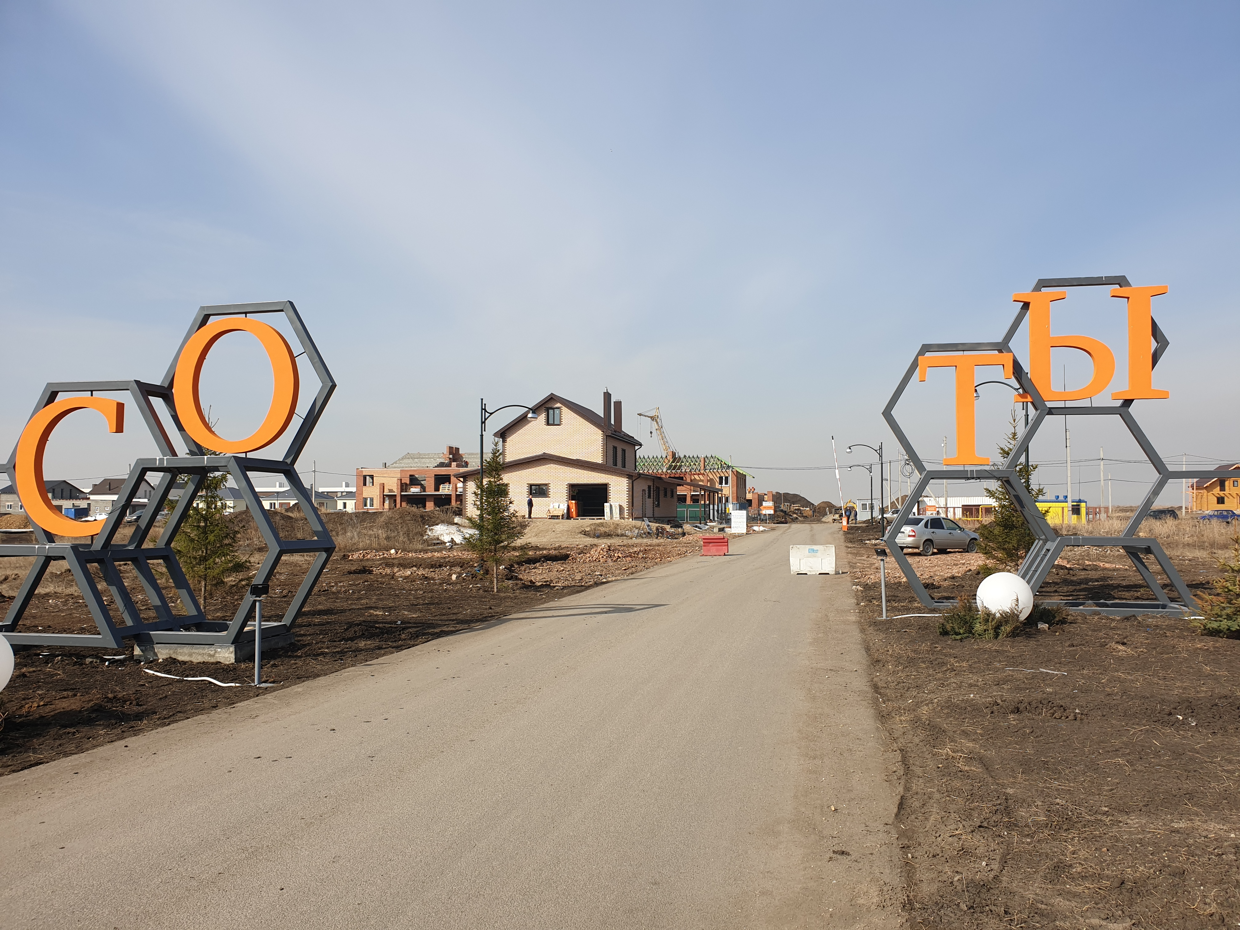 Ход строительства ЖК Ключевской г.Магнитогорск, Апрель 2019